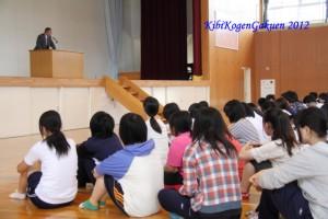 7/20(金) 夏休み前全校集会
