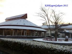 雪景色 12/9(日)朝