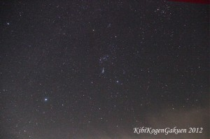 吉備高原の冬の夜空(12/14 00:30撮影)