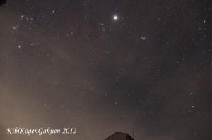 吉備高原の冬の夜空(12/14 00:46撮影)