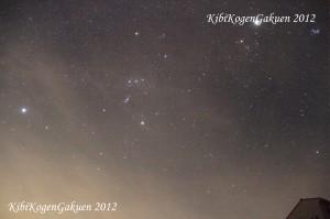 吉備高原の冬の夜空(12/14 00:47撮影)