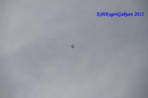 飛行機…どこへ行く