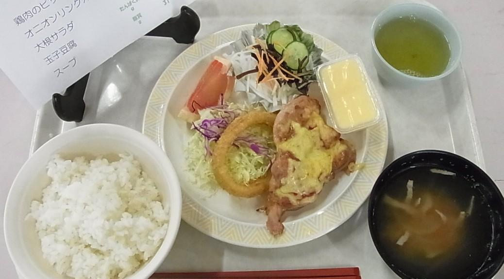 5月30日昼食のメニュー