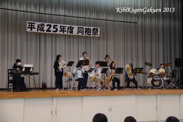10/25校内文化祭