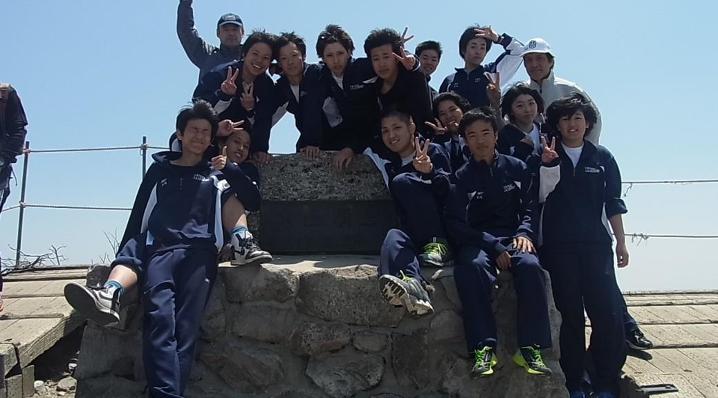 頂上で記念撮影!