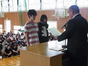 岡山県高等学校美術コンクール(風景部門金賞・創作部門金賞)