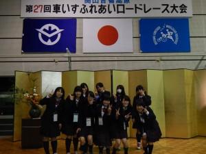 第27回岡山吉備高原車いすふれあいロードレース大会(10/11・12)