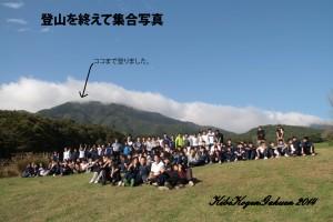 1年生蒜山登山(10/11)
