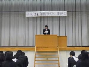 生徒会長挨拶(皆さんの協力に感謝・・・)