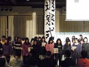 3年女子合唱(卒業生女子)