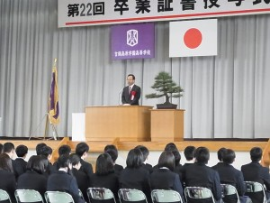 PTA会長祝辞