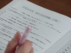 大学入試センター試験の過去問を解いて・・・