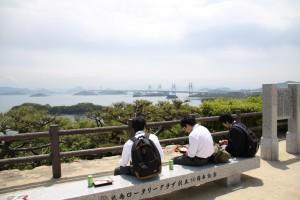 鷲羽山店望台にて昼食