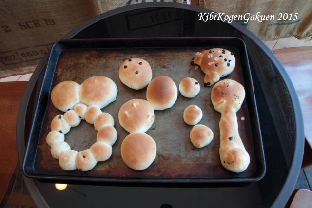 パンが焼きあがりました