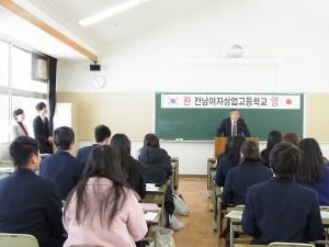 本校校長より韓国の皆様にご挨拶。
