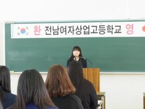 本校生徒代表が韓国語でご挨拶。