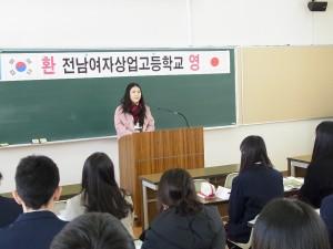 全南女子商業高校の代表の生徒様より日本語でご挨拶を頂戴する。