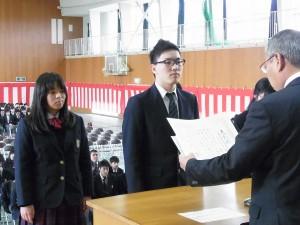 岡山県私立中学高等学校保護者会連合会会長賞(三好くん)