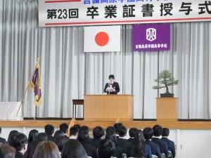 卒業生総代答辞(3年海野さん)。