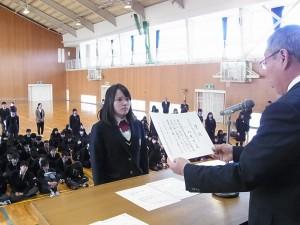 全日本高等学校書道教育研究会賞を受賞して2年北尾さん。
