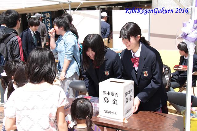 4/17さんさんまつり(JRC募金活動)