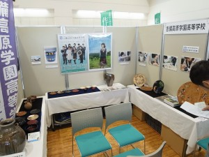 吉備高原学園高等学校の紹介ブース(生徒作品展示)
