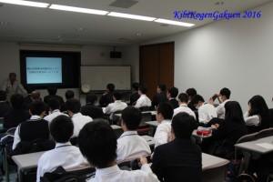 1年生社会見学(10/26生物化学研究所)