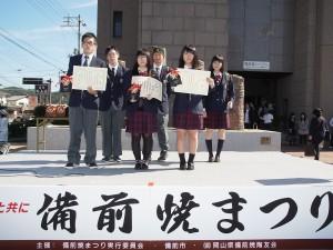 岡山県こども備前焼作品展受賞生徒と出品生徒