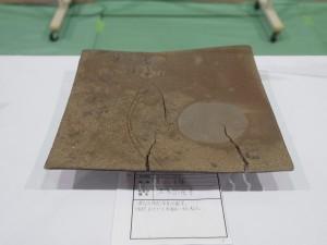 おかやま県民文化祭賞:題「 湿原の風景」、作:3年峯俊くん(都合で表彰式は欠席)