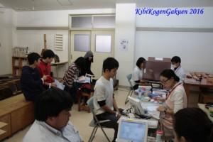 献血(12/14)
