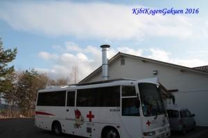 愛の献血車(12/14献血)