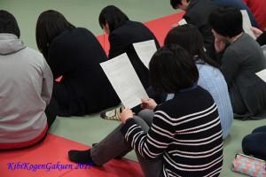 2年生研修旅行の事前研修(4/22)