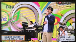 川野先生1