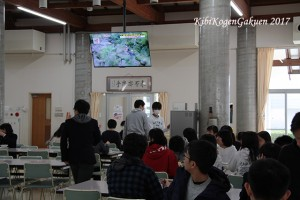 Mega_log-20171125Dining_hall