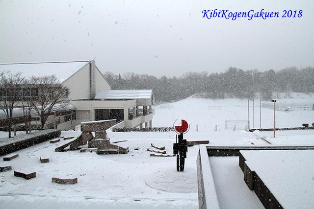 積雪(1月26日)