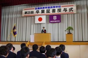 PTA会長祝辞(岡田PTA会長)。