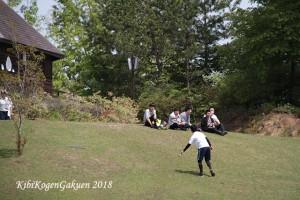 二年生春季一日旅行-IMG_6926-E1C