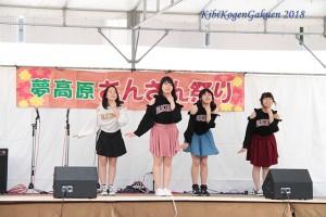 夢高原さんさん祭り-IMG_5450-E1C