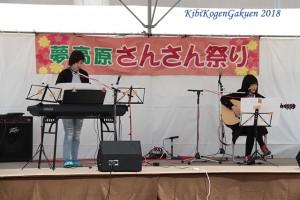 夢高原さんさん祭り-IMG_5469-E1C