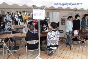 夢高原さんさん祭り-IMG_5653-E1C