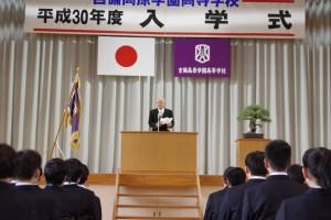 来賓祝辞(津島吉備中央町教育長)。
