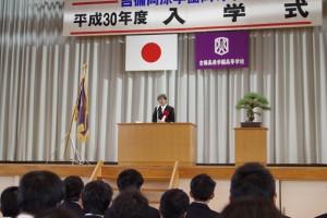 PTA会長挨拶(岡田吉備高原学園高等学校PTA会長)。
