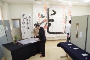 書道選択生徒、書道部の作品展示。