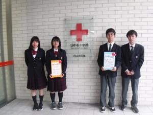 日本赤十字社岡山県支部前にて。