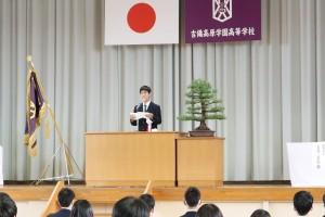 生徒代表挨拶。