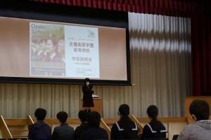 生徒代表からの体験談等(全体会にて)