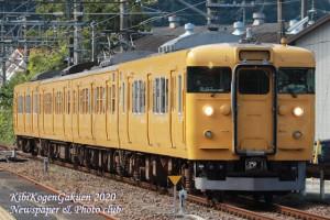 NPC1032C0720201018-IMG_0201