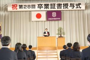 藤澤PTA会長より祝辞。