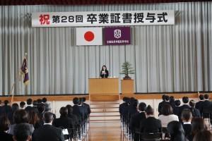 卒業生代表答辞。