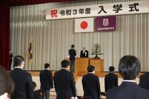 新入生代表 「宣誓」。